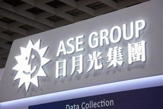 ASE+Group+has+developed+an+Ansys+customization+toolkit+workflow