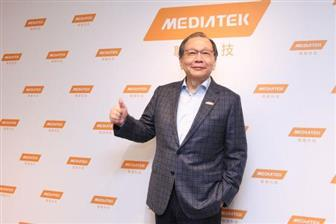 MediaTek+expects+to+post+flat+growth+or+an+up+to+8%25+decrease+sequentially