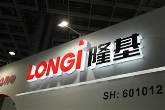 LONGi+plans+to+expand+its+annual+solar%2Dgrade+mono%2DSi+wafer+production+capacity