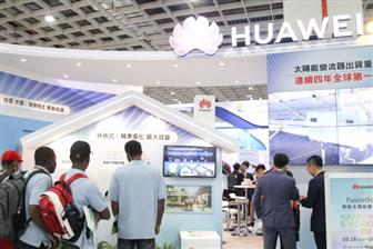 Taiwan%2Dbased+IC+design+houses+have+seen+orders+from+Huawei+slow+down+recently