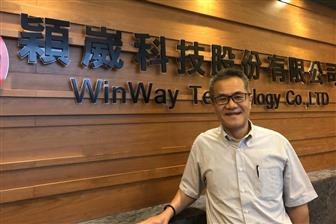 WinWay+sees+strong+demand