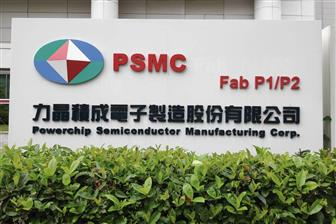 PSMC has seen improved profitability
