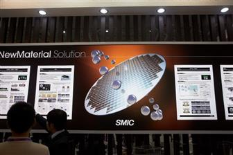 SMIC has started volume production for 14nm FinFET