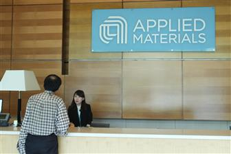 Applied Materials has disclosed impressive results for its fourth quarter