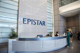 Epistar+to+expand+capacity+in+2020