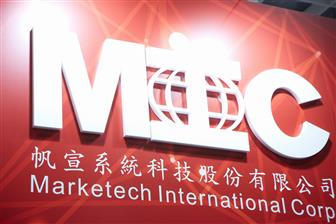 Gudeng+Precision+and+Marketech+International+are+expected+to+enjoy+bright+shipment+prospect+for+2020