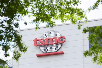 TSMC+to+expand+its+Nanjing+fab+capacity