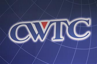 CWTC+plans+to+expand+its+offerings+to+include+those+for+power+devices