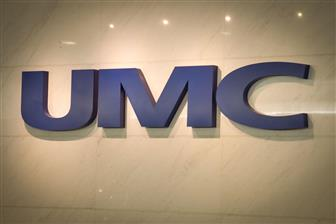 UMC+has+kicked+off+risk+production+for+5G+RF+switches+using+its+12%2Dinch+wafer+fabrication+lines