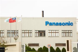Panasonic to quit chipmaking business