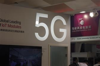 5G applications are bringing new demand