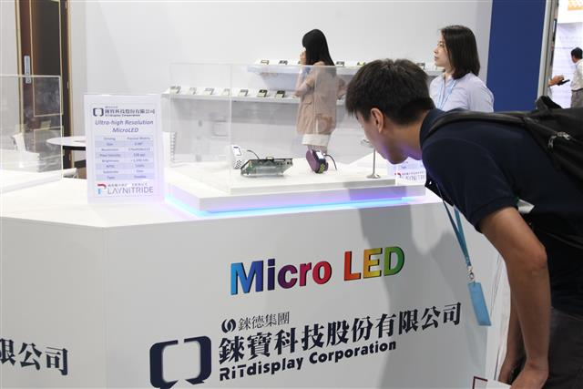 Taiwan poised to strive in global micro LED market