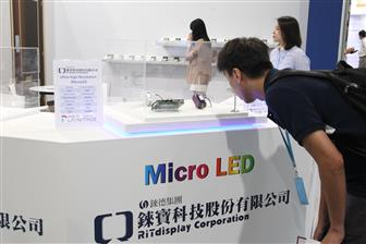Taiwan+poised+to+strive+in+global+micro+LED+market