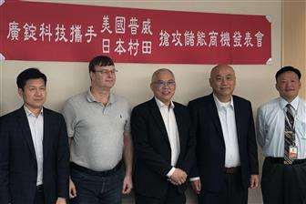 Ibase Gaming chairman Ben Liao (center)