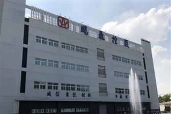 Zhen Ding is building capacity for SiP and AiP substrates