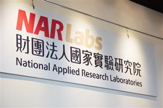 NARLabs+pushes+supercomputer+projects+in+2020