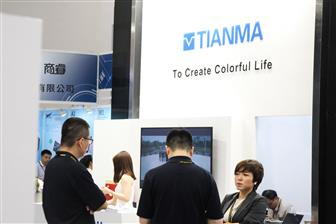Tianma+is+expanding+flexible+OLED+capacity