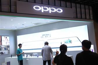 Oppo+crosses+into+the+mobile+chip+business
