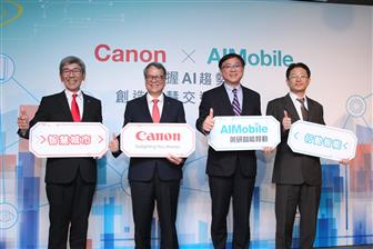 AIMobile+to+collaborate+with+Canon