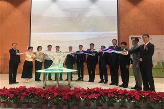 Inaugural ceremony for Shalun Smart Green Energy Science City