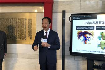 Foxconn+founder+Terry+Gou