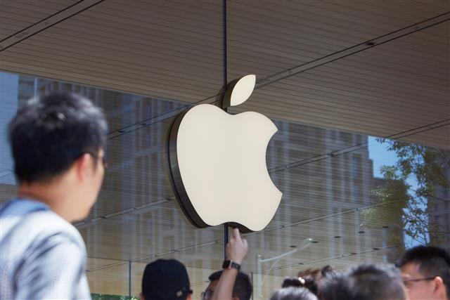 Apple reportedly to deepen cooperation with China supply chain makers