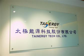 Tainergy is moving production capacity to Vietnam