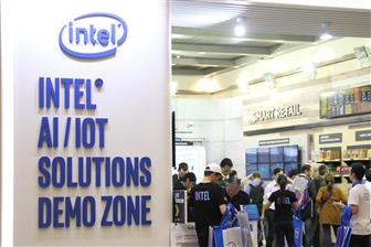 Intel+automotive+AI+chip+orders+to+benefit+TSMC+and+KYEC+in+2H20