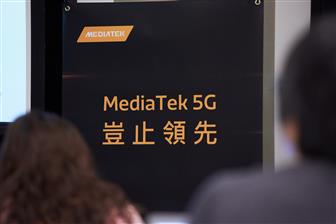 MediaTek+intros+mid%2Drange+7nm+5G+mobile+SoC