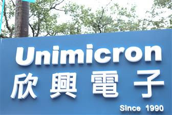 Unimicron+saw+record+sales+in+2019