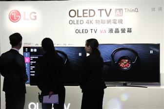 OLED+makers+are+eyeing+the+large%2Dsize+displays+market