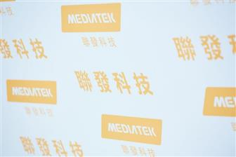 MediaTek+has+secured+a+firm+place+in+the+5G+chip+market