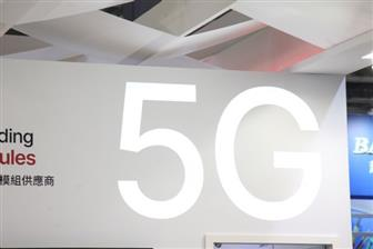 Taiwan+completes+5G+spectrum+auction