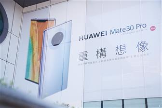 Huawei+is+under+great+pressure+for+its+smartphone+sales