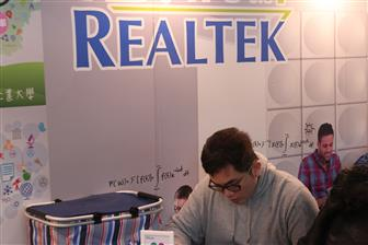 Realtek+remains+optimistic+about+2020