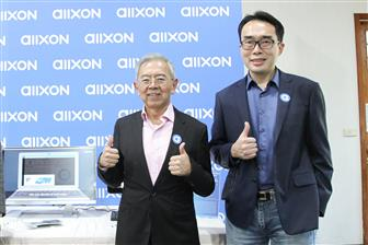 Allxon chairman Chen Hsuan-bin (left) and CEO Alex Liu (right)
