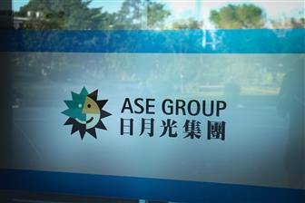 ASE+remains+optimistic
