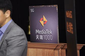 MediaTek+expects+the+5G+smartphone+market+to+see+weaker+momentum+in+2020