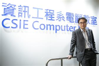 Kai-Lung Hua, professor, Department of Computer Science and Information Engineering, NTUST,