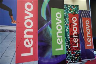 Lenovo+has+resumed+production+at+its+Wuhan+plant