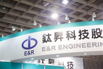 The+equipment+maker+sees+significant+demand+from+China