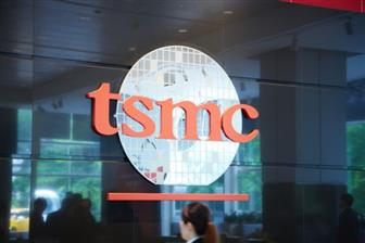 TSMC+is+building+a+fab+in+southern+Taiwan+for+3nm+process