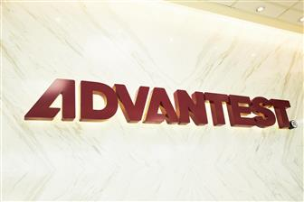 Advantest+has+unveiled+a+new+high%2Dthroughput+H5620+memory+tester