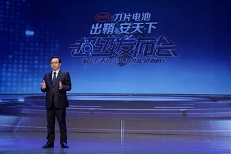BYD+unveils+blade+cells