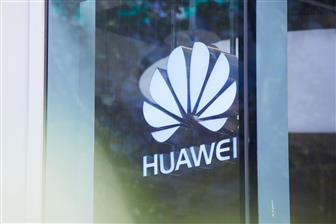 Huawei%27s+chip+making+arm+will+be+adjusting+its+product+mix