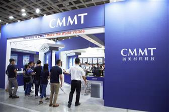 CMMT+has+received+substantial+orders+from+Japan