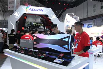 Adata%27s+profits+surged+in+1Q20