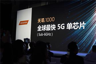 MediaTek+says+demand+for+its+5G+chips+remains+robust