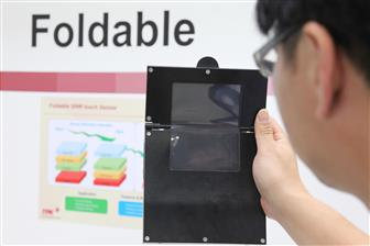 TPK+expects+to+volume+produce+touch+solutions+for+foldable+devices+in+2H20