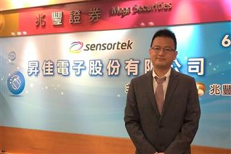 Sensortek+is+looking+to+trade+on+Taiwan%27s+OTC+market